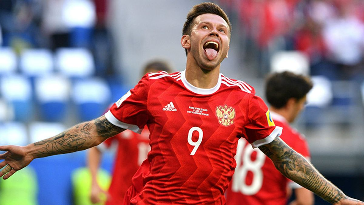 Russia Has World Cup History On Their Side article feature image