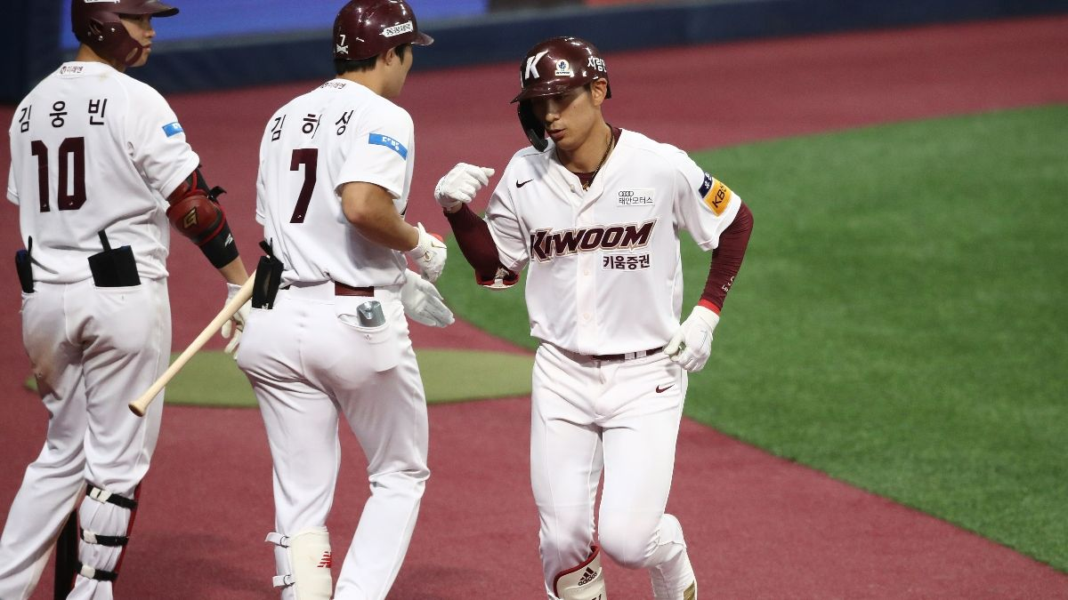 KBO, NPB Picks & Betting Odds (Tuesday, June 30): Updated KBO Futures & How to Bet Bears vs. Heroes article feature image