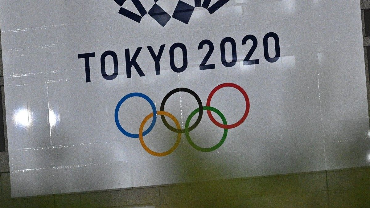 2021 Tokyo Olympics Start Date & Schedule: Opening Ceremony Time, Full TV Info, More article feature image