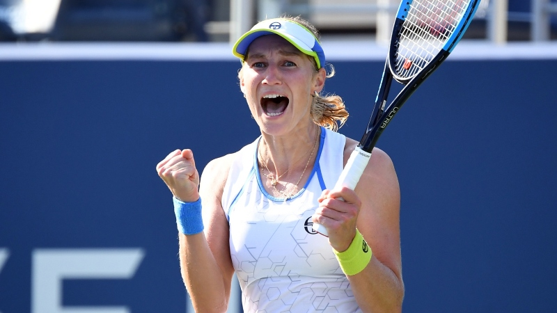 US Open WTA Betting Preview: Analyzing Friday's Early Slate article feature image