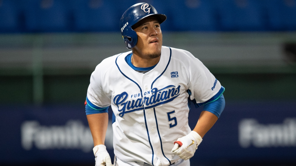 Zerillo's CPBL Betting Odds & Picks: Rakuten Monkeys vs. Uni-President Lions & Chinatrust Brothers vs. Fubon Guardians (April 24) article feature image