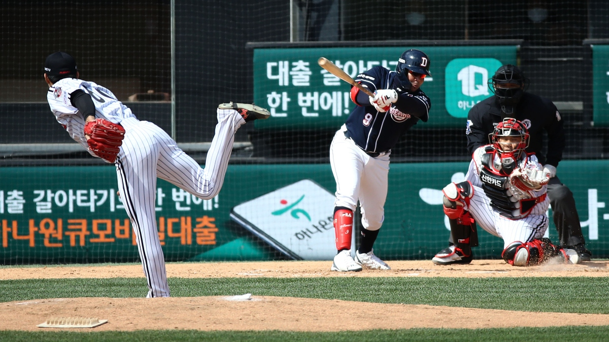 KBO Picks, Odds, Predictions & Betting Model (Friday, May 15): Will the KT Wiz Finally Bust Their Slump? article feature image