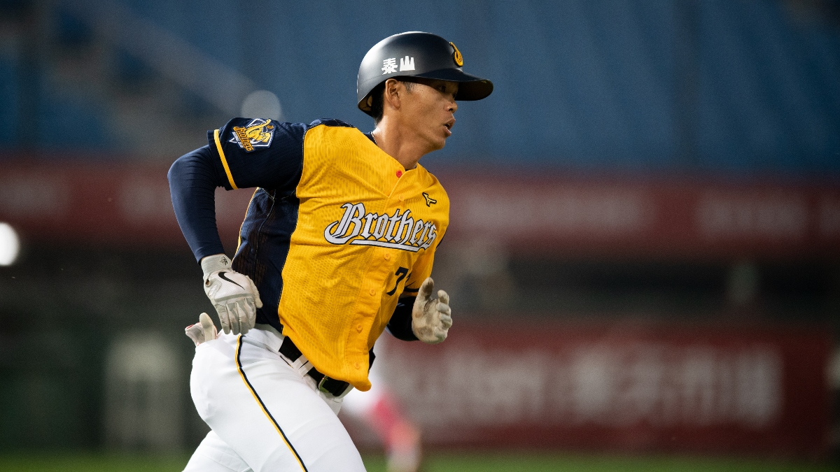 Zerillo's CPBL Betting Odds & Picks: CTBC Brothers vs. Rakuten Monkeys and Fubon Guardians vs. Uni-Lions (May 2) article feature image