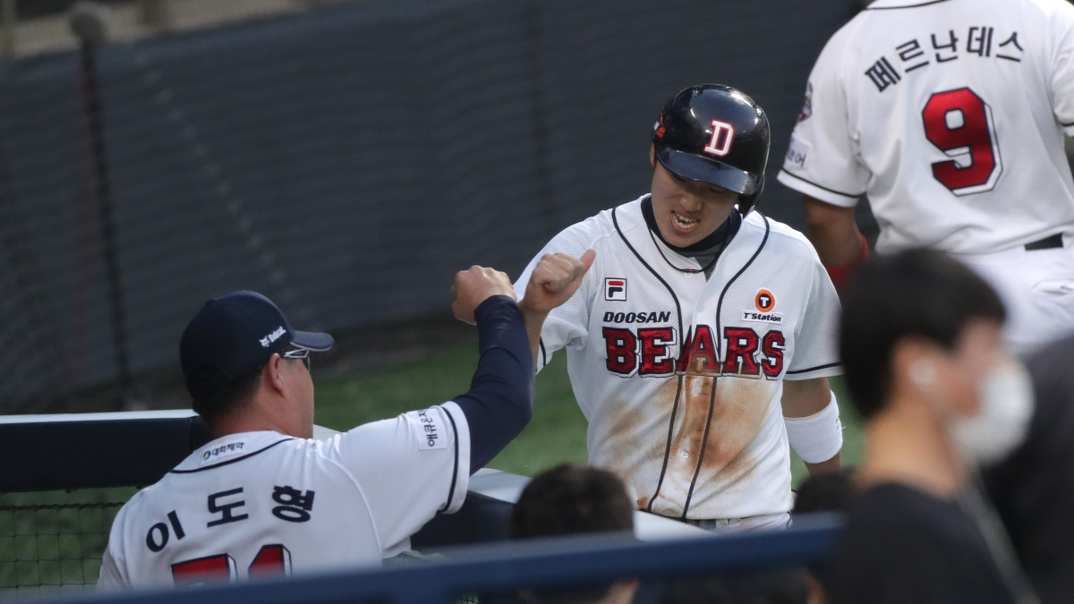 KBO Picks, Predictions, Betting Odds & Model (Sunday, May 31): Expect A Pitcher's Duel In Giants vs. Bears? article feature image