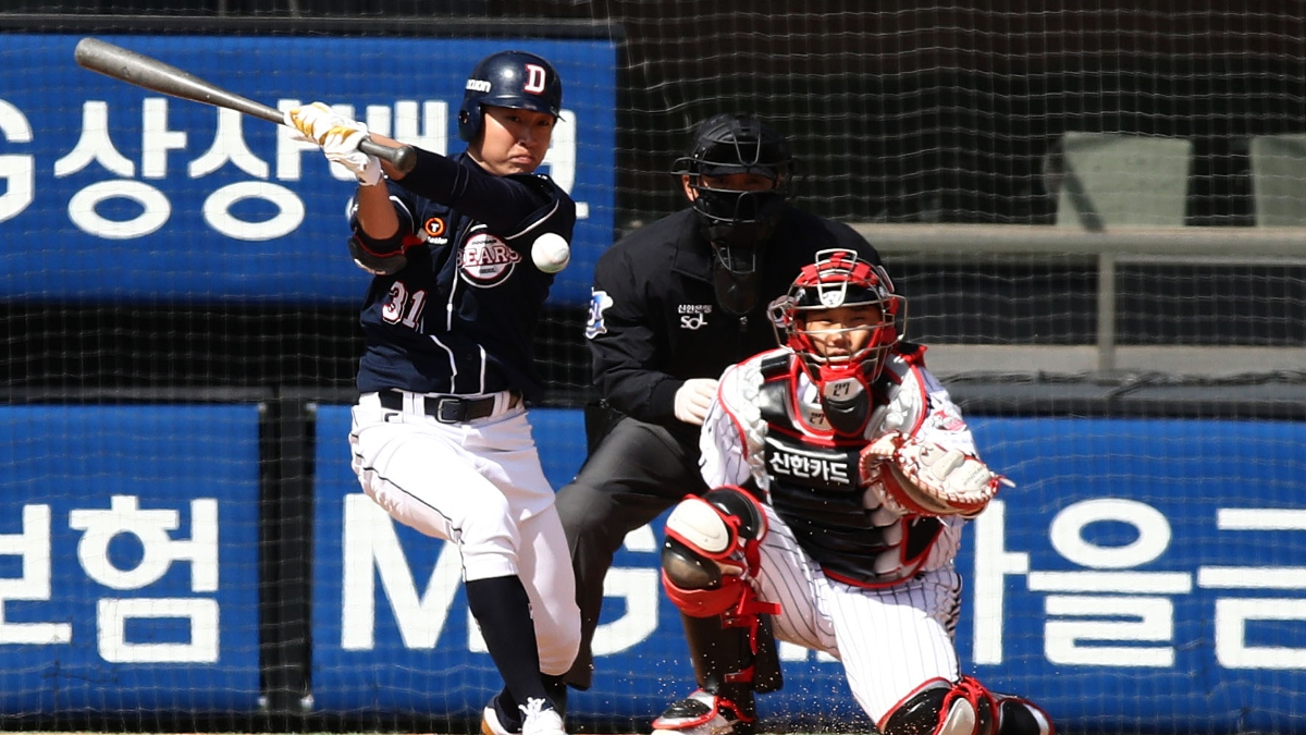 KBO Picks, Odds Predictions & Betting Model (Tuesday, May 19): Are Doosan Bears & NC Dinos Primed for Slugfest? article feature image