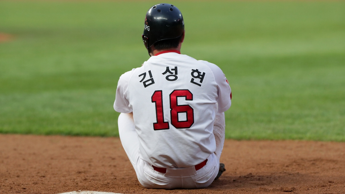 KBO Picks, Predictions, Betting Odds & Model (Wednesday, May 27): Should Bears Be Such Big Favorites vs. Wyverns? article feature image