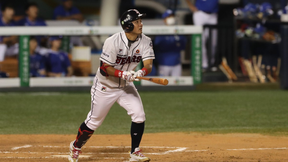 KBO & NPB Picks & Betting Odds (Saturday, June 20): Bears' Left-Handed Lineup a Problem for Twins article feature image