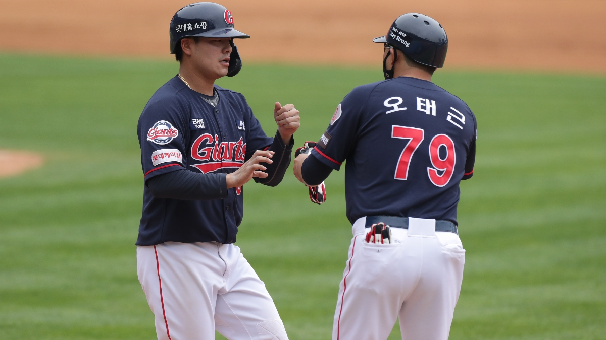 KBO Picks, Predictions, Betting Odds & Model (Thursday, June 4): Can Brooks, Tigers Topple Giants? article feature image